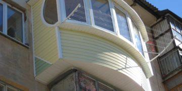 Отделка балкона с выносом