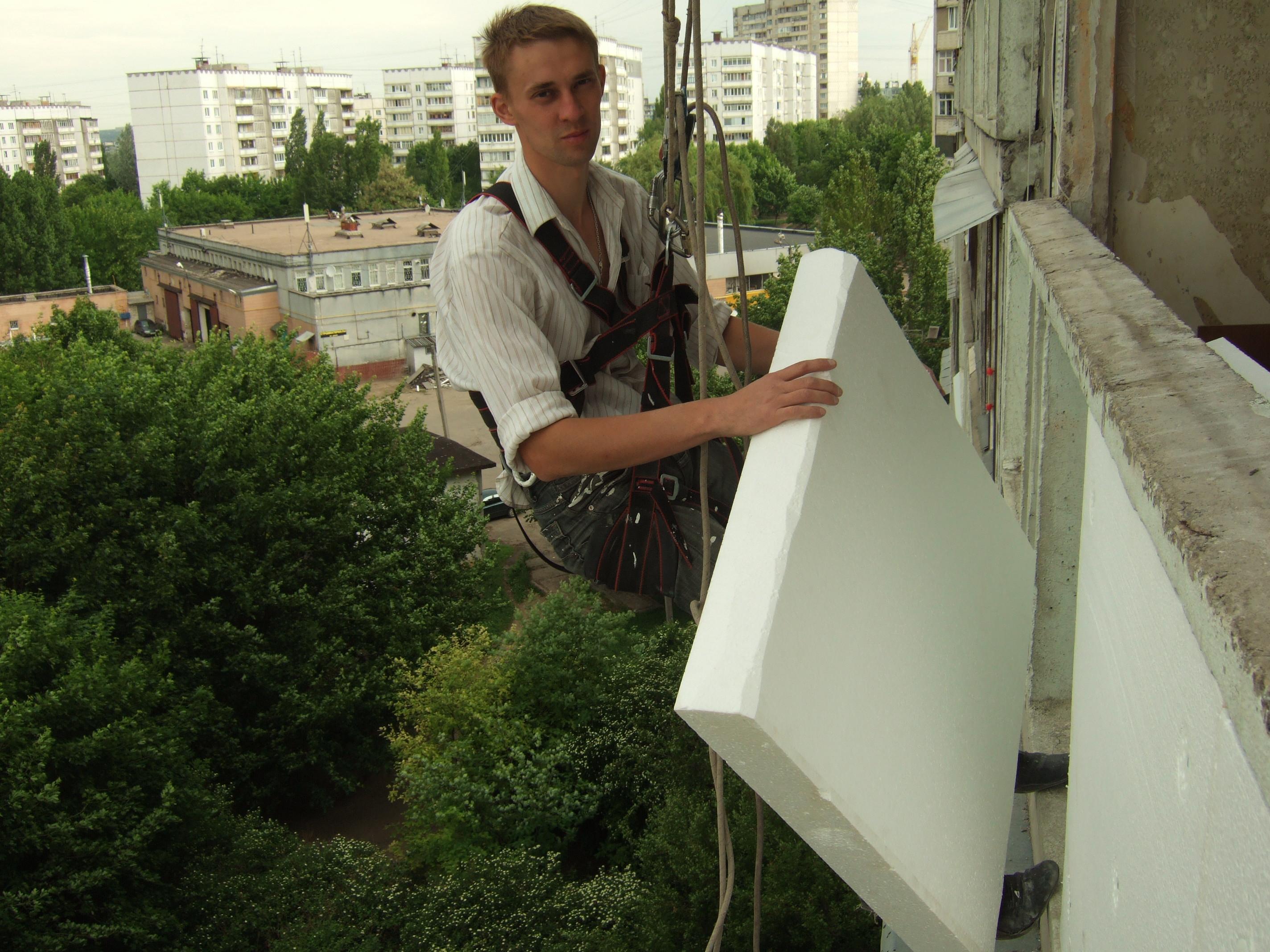 Утепление балкона с наружной стороны..