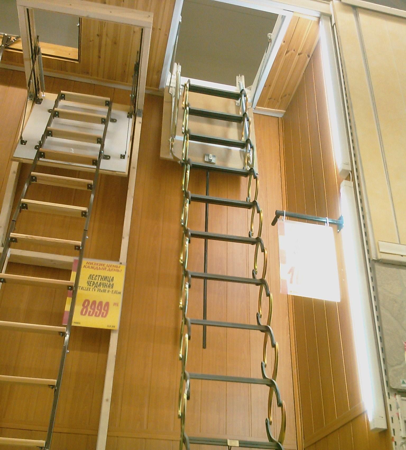 Вариант складной лестницы