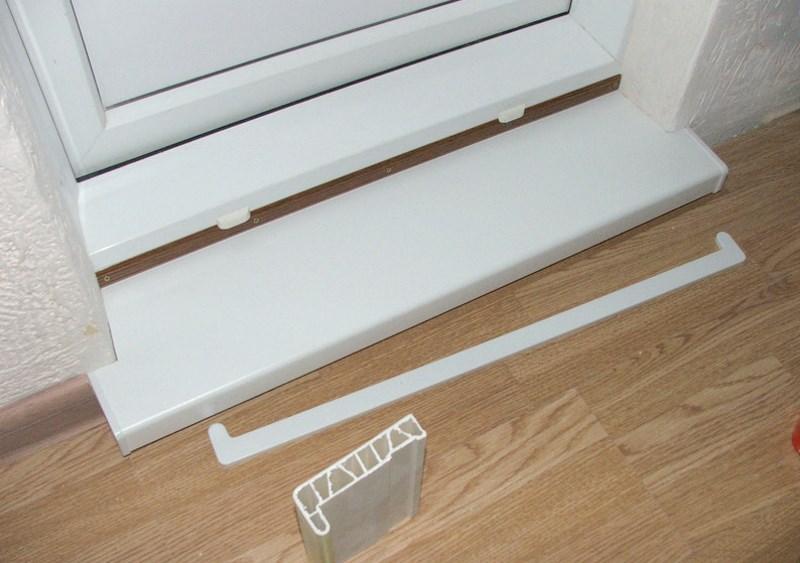 Пластиковый порог на балкон и другие варианты.